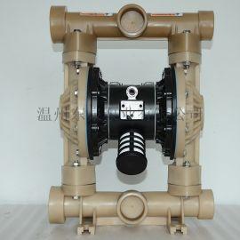 浓硫酸QBY气动隔膜泵