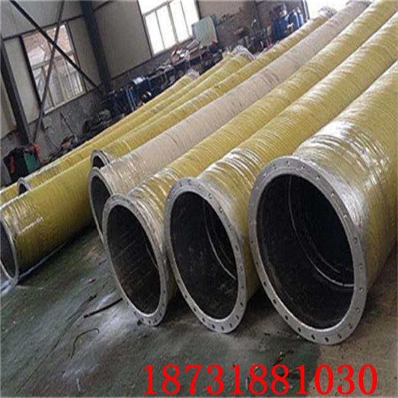柔性输水胶管A衢州柔性输水胶管使用范围