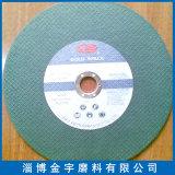 金宇普通金属切割片230x3x22mm