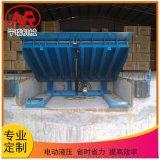 固定登車橋汽車尾板 倉儲物流集裝箱裝卸貨平臺