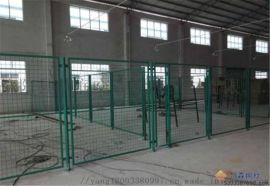 工厂隔离网  车间隔离栅  车间隔离网定制