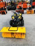掃雪機 小型滾刷掃雪車 捷克 大馬力電啓動拋雪機