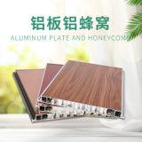 鋁蜂窩板廠家定製室內建材裝修木紋全鋁氟碳鋁合金