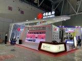 雲鹿國際展覽承接展臺展位設計搭建