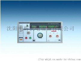 9637 -交直流耐电压测试仪
