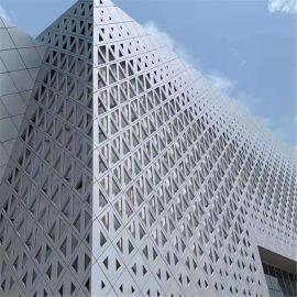 外墙冲孔铝单板、金属装饰冲孔板实力商家
