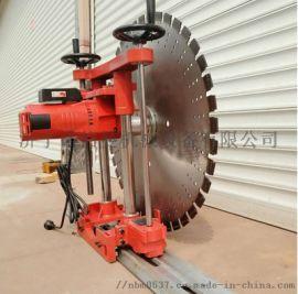 轨道切墙机 小型电动切墙机 双机头混凝土切割机