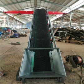 长治废品站打包皮带输送机Lj8移动式防滑带式输送机