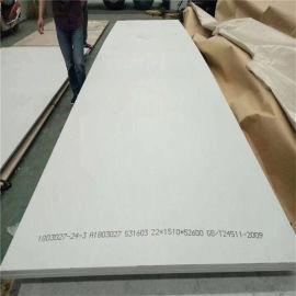 316L不锈钢板加工 厦门耐热不锈钢