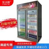 便利店多门饮料柜风冷立式冷藏展示柜牛奶加热柜