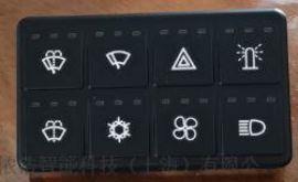 Carling 嘉灵 总线按键面板开关 Keypad