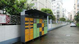 学校智能寄存柜智能快递箱能人办多功能共享寄存柜