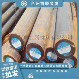 台州sum24l圆钢材料