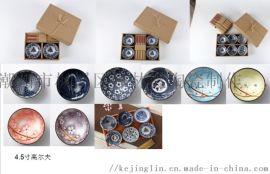 4.5寸多种图形陶瓷碗筷碗勺