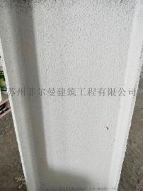 苏州钢结构防火涂料施工 薄型厚型钢结构防火涂料施工