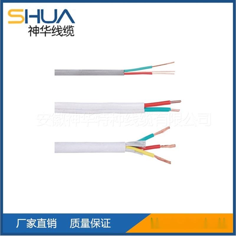 厂家生产供应0.6/1KV聚氯乙烯绝缘电力软电缆