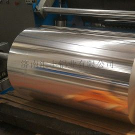 厂家供应软态铝箔 家用铝箔 食品餐盒包装铝箔