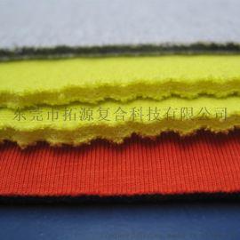 三层海绵复合布_针织布海绵火焰复合卫衣面料