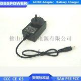 出口澳洲SAA12V2A電源適配器