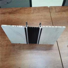 木饰铝蜂窝板改造特点 吸音铝蜂窝板功能优势