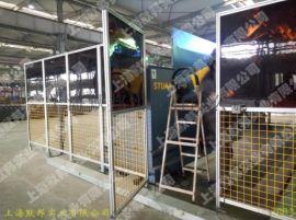 供应铝合金围栏,焊接机器人  围栏