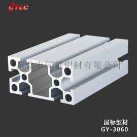 江苏工业铝型材 自动化机械铝材加工厂家