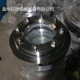 NB/T47017-2011压力容器视镜