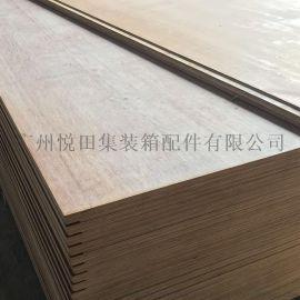 集装箱木地板 货柜底板用胶合板