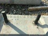 哈密代替硫磺的轨枕锚固剂使用方法