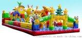 安徽池州新款式儿童充气城堡三乐工厂专业定制