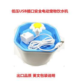 USB电动宠物饮水器猫咪狗狗饮水机宠物喂水器