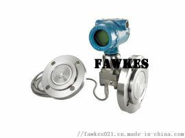美国FAWKES福克斯进口远传式液位变送器
