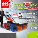 坦龍自走式掃雪機掃雪車汽油動力除雪機市政戶外除雪車
