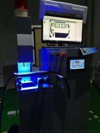 苏州视觉检测CCD冲压载带在线检测设备