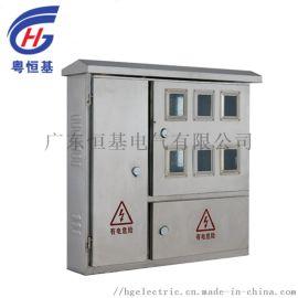 不锈钢电表箱,国网表箱,12户计量电表箱