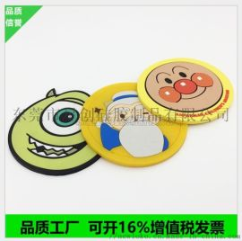 硅胶杯垫餐垫 儿童用防热隔烫餐具垫 定做各式图案