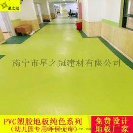 寒假幼儿园pvc卷材地板品质款耐磨桂平环保