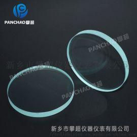 耐高温钢化玻璃厂家直供