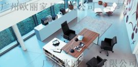定做办公家具大班台桌子找广州欧丽