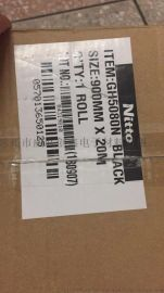 供应日东GH5080N泡棉胶带