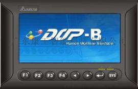 台达触摸屏DOP-B10S411/S(E)615
