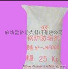**阻垢剂批发价格, 清灰剂, 除垢剂, 除硫剂锅炉水处理阻垢剂