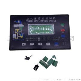 MAM-KYK2-200控制器主控器80-200A深圳普樂特電器