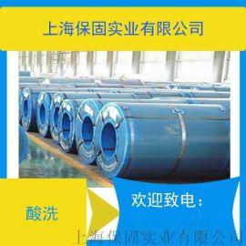 供应冷成型热轧酸洗结构钢QSTE380TM