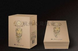 杭州余杭区纸箱厂供应全杭州市纸箱订做、纸箱印刷