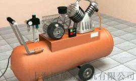 气密性试验150公斤高压空压机
