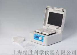TS200(两块板)微孔板恒温振荡器 震荡孵育器