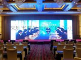 学校礼堂做室内P3彩色电子屏多少钱一平米