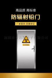 **医用防护门 防辐射医用防射线医用防护门厂家