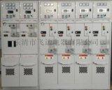 高壓充氣櫃開關設備